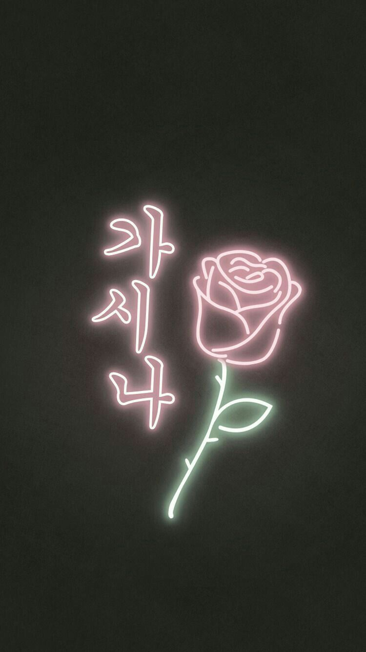 Rose Black Light Aesthetic Wallpapers On Wallpaperdog