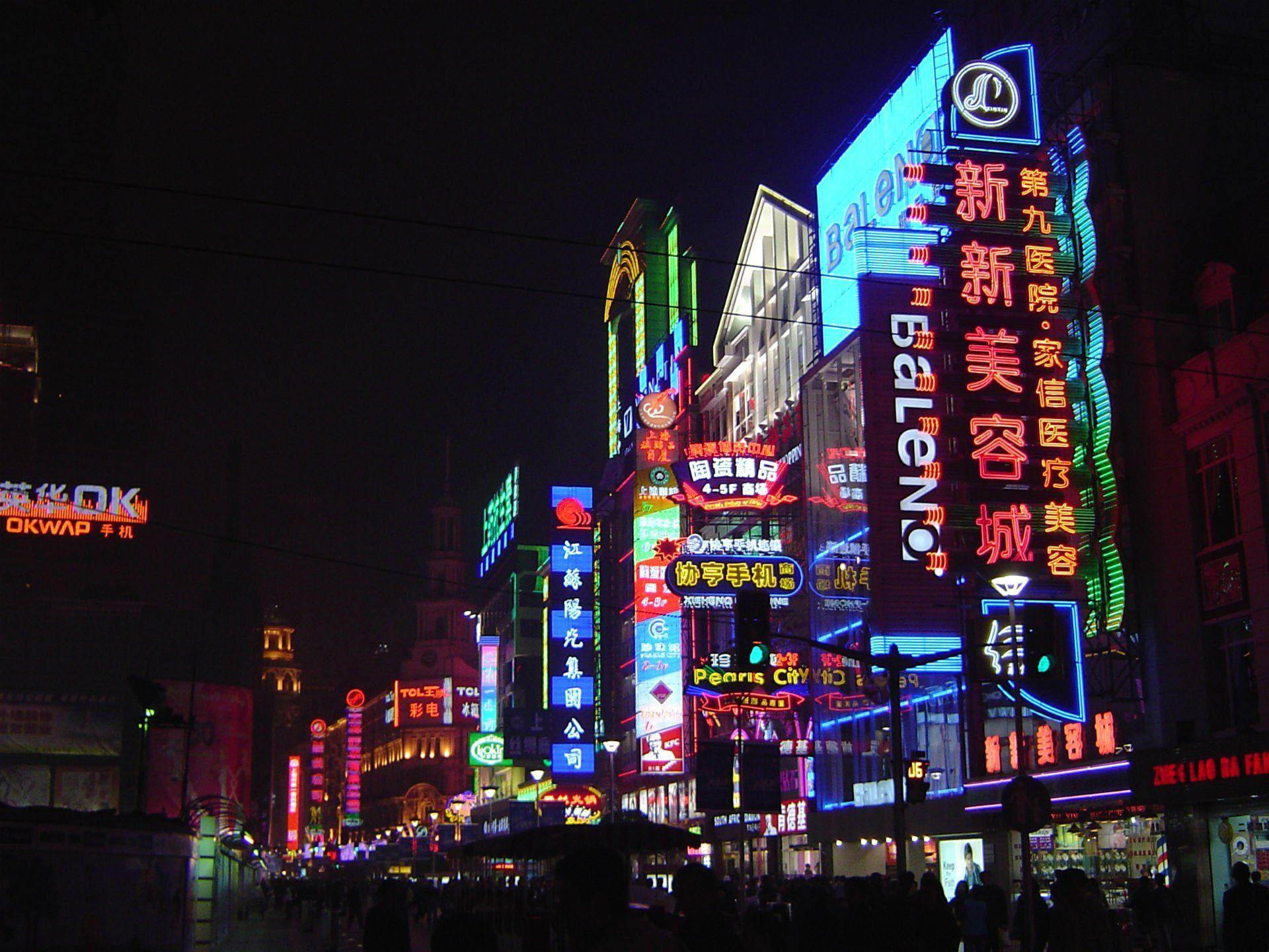 Neon Sign Aesthetic Desktop Wallpapers On Wallpaperdog