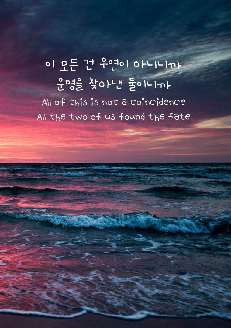 Korean Aesthetic Quotes Wallpapers On Wallpaperdog