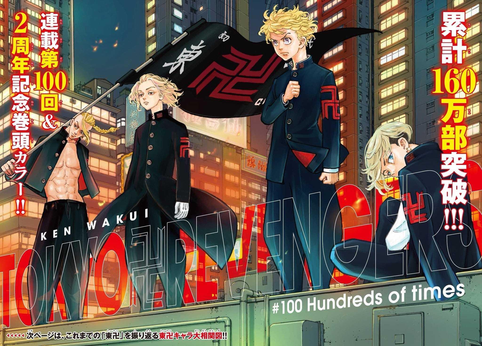 Wallpaper Anime 3d Tokyo Revengers gambar ke 8